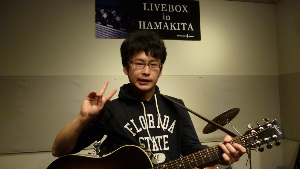f:id:shima_c_hamakita:20161026201037j:plain