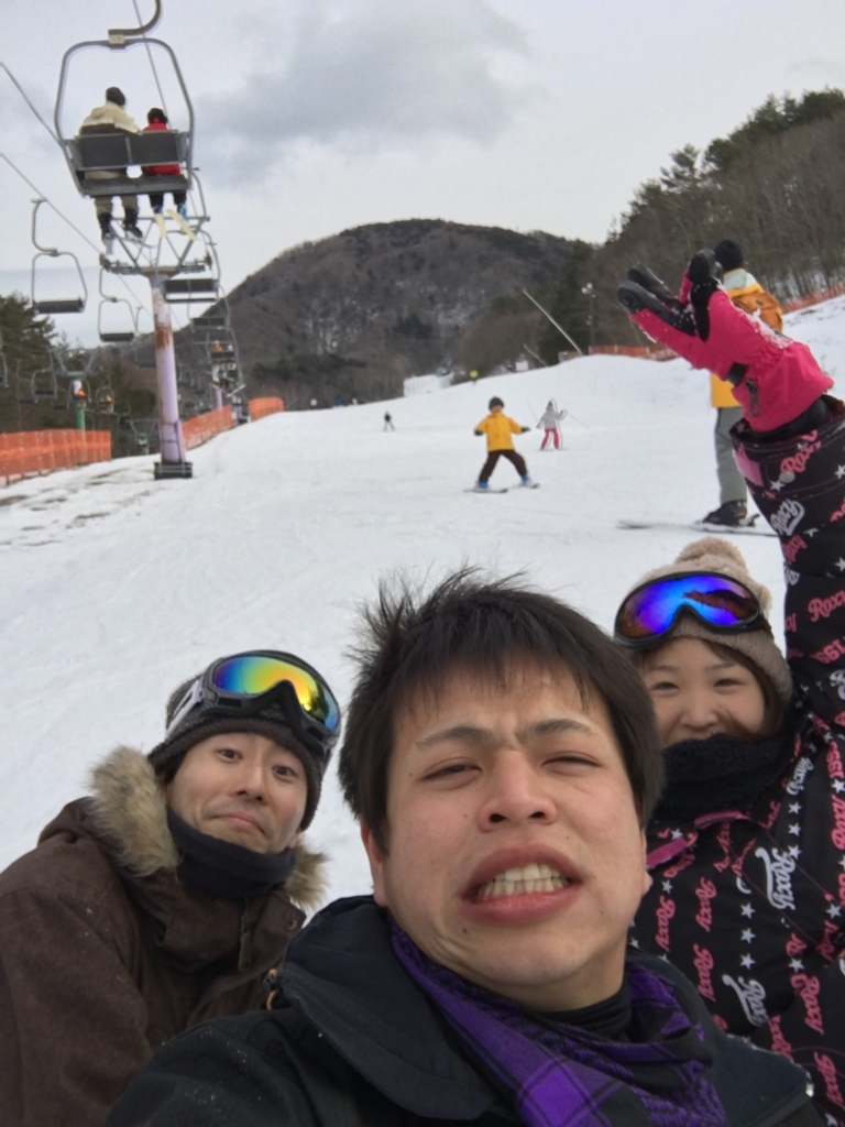 f:id:shima_c_hamakita:20161026202314j:plain