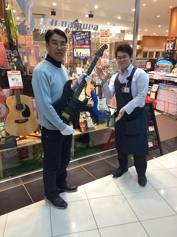 f:id:shima_c_hamakita:20170101195955j:plain
