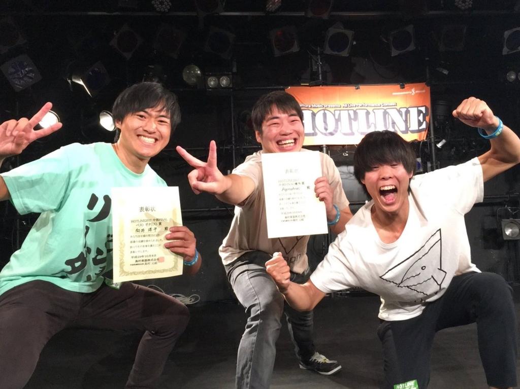 f:id:shima_c_hamakita:20171009191453j:plain