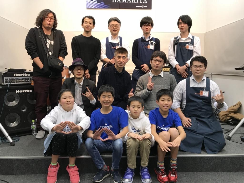 f:id:shima_c_hamakita:20180123204847j:plain