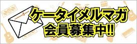 f:id:shima_c_hamamatsu:20160721180149j:plain