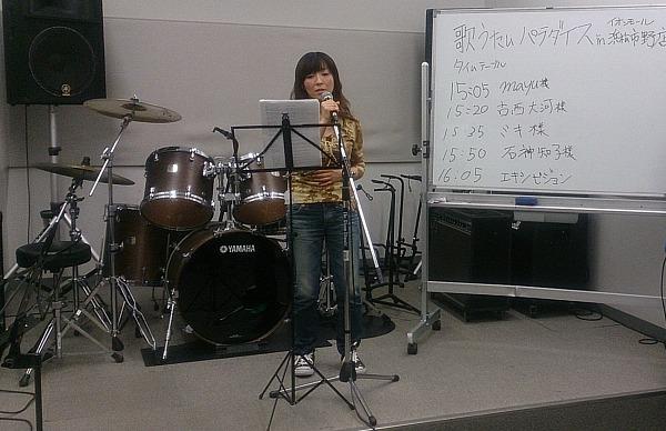 f:id:shima_c_hamamatsu:20161102094028j:plain