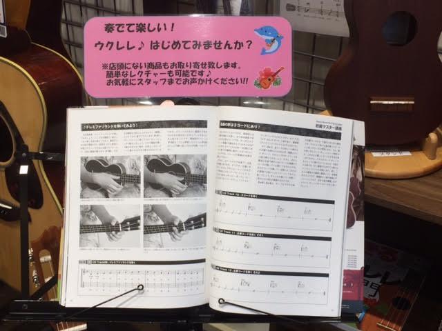 f:id:shima_c_hamamatsu:20161201172139j:plain