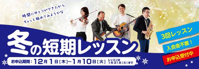 f:id:shima_c_hamamatsu:20161206104349j:plain