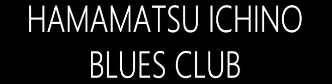 f:id:shima_c_hamamatsu:20161231124549j:plain