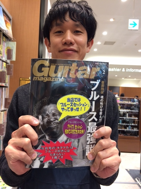 f:id:shima_c_hamamatsu:20170123182511j:plain