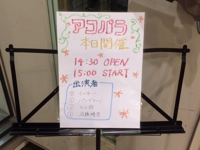 f:id:shima_c_hamamatsu:20170405110740j:plain