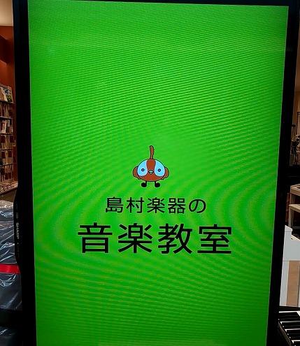 f:id:shima_c_hamamatsu:20170414141226j:plain