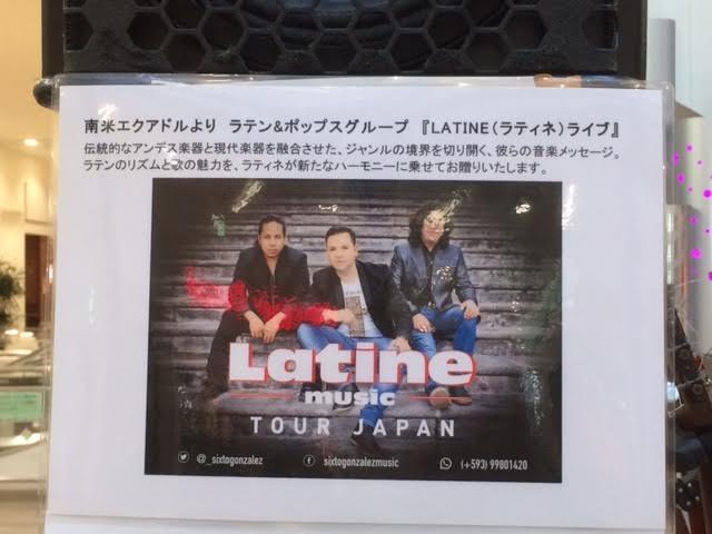 f:id:shima_c_hamamatsu:20170522101632j:plain