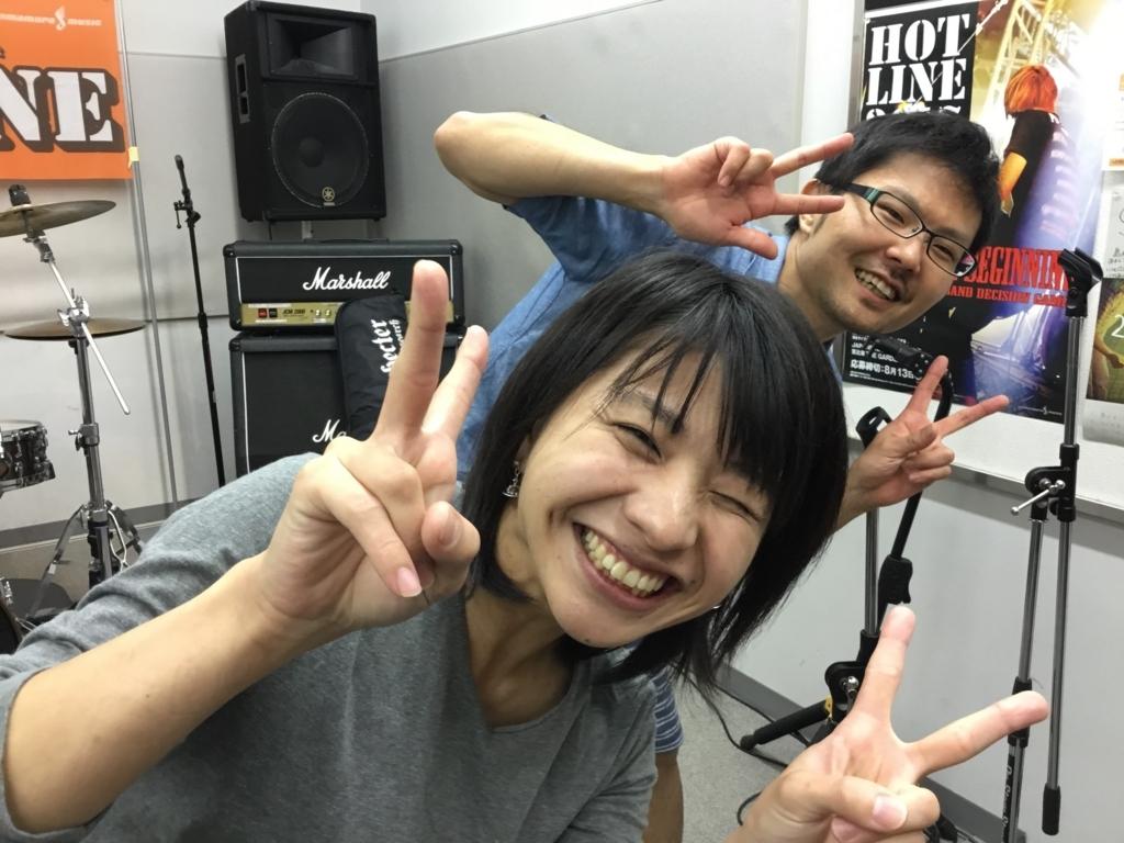 f:id:shima_c_hamamatsu:20170820194835j:plain