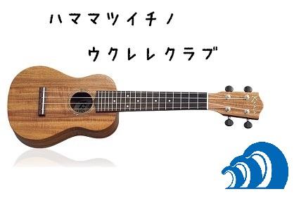 f:id:shima_c_hamamatsu:20170904194823j:plain