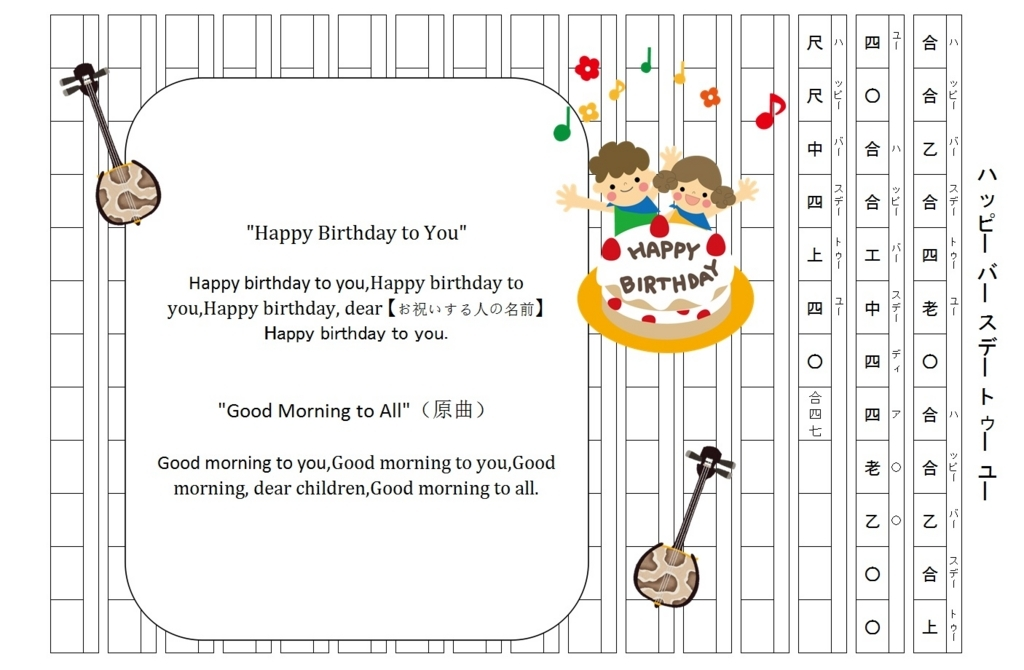 f:id:shima_c_hamamatsu:20170918120028j:plain