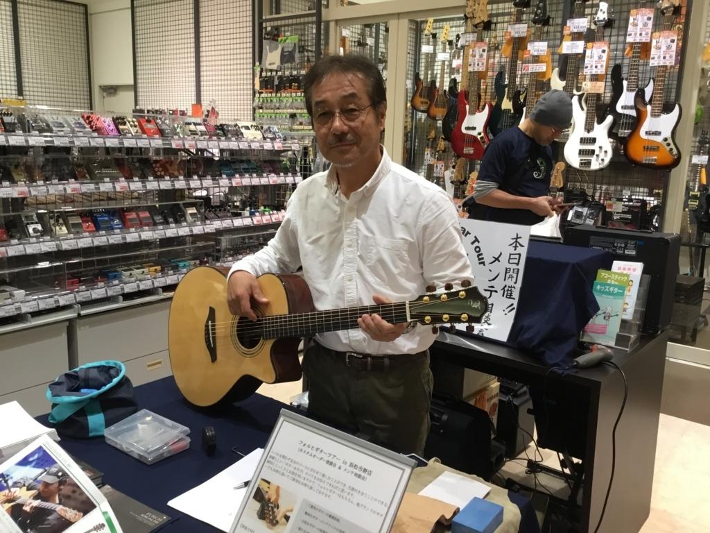 f:id:shima_c_hamamatsu:20171031184141j:plain