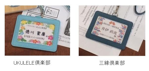 f:id:shima_c_hamamatsu:20171124100935j:plain