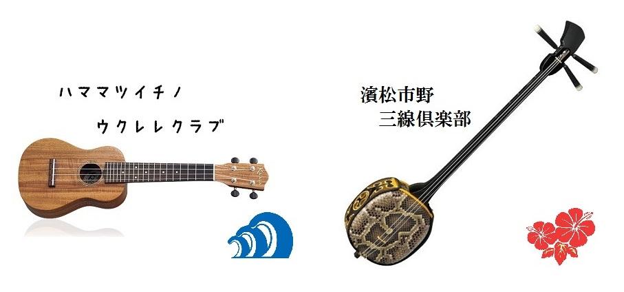 f:id:shima_c_hamamatsu:20171124101133j:plain