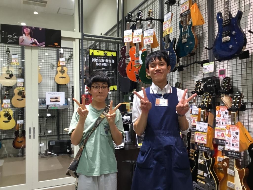 f:id:shima_c_hamamatsu:20180527193415j:plain