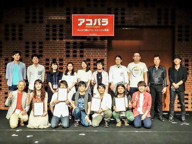 f:id:shima_c_hashimoto:20160622124221j:plain