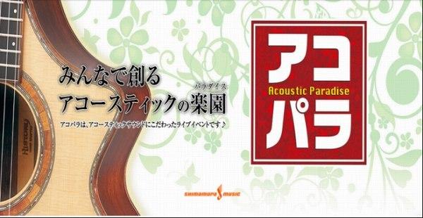 f:id:shima_c_hashimoto:20170102095034j:plain