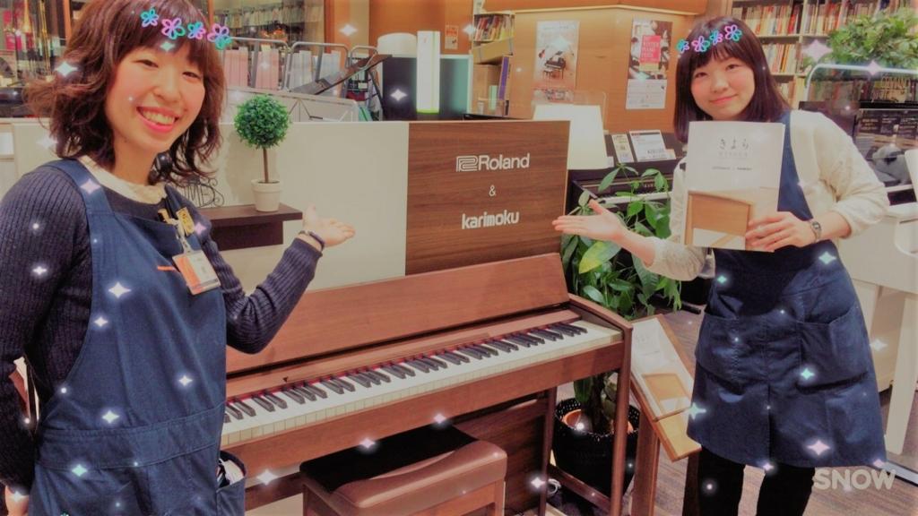 f:id:shima_c_hashimoto:20170119170934j:plain