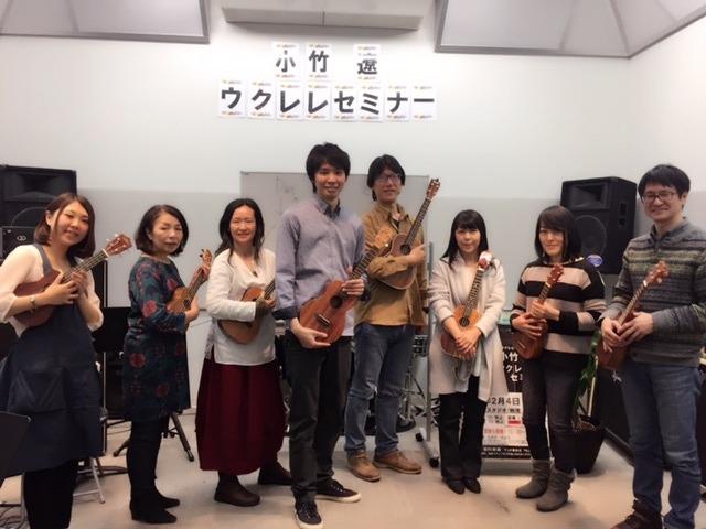 f:id:shima_c_hashimoto:20170209085644j:plain