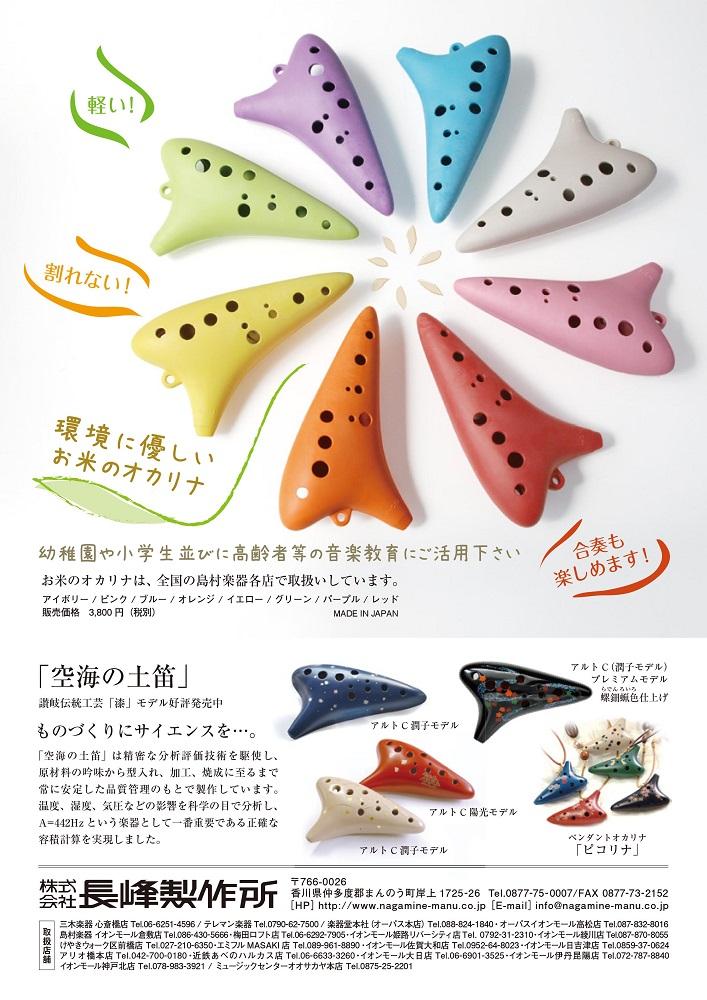 f:id:shima_c_hashimoto:20170531090504j:plain