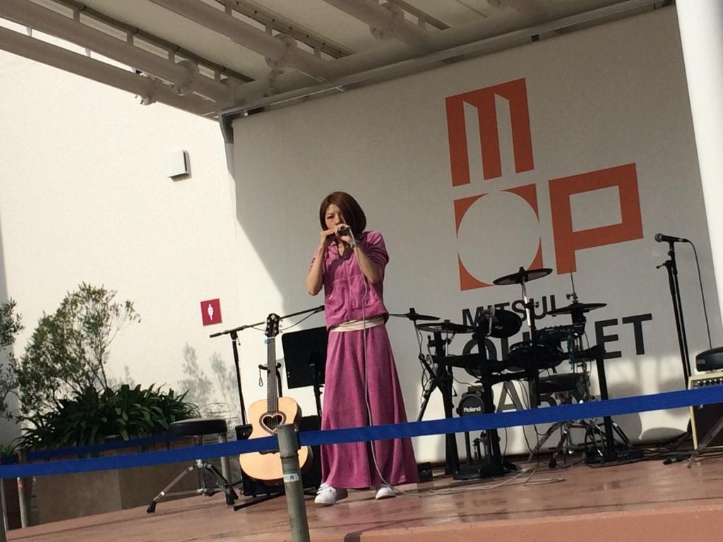 f:id:shima_c_hashimoto:20170821153217j:plain