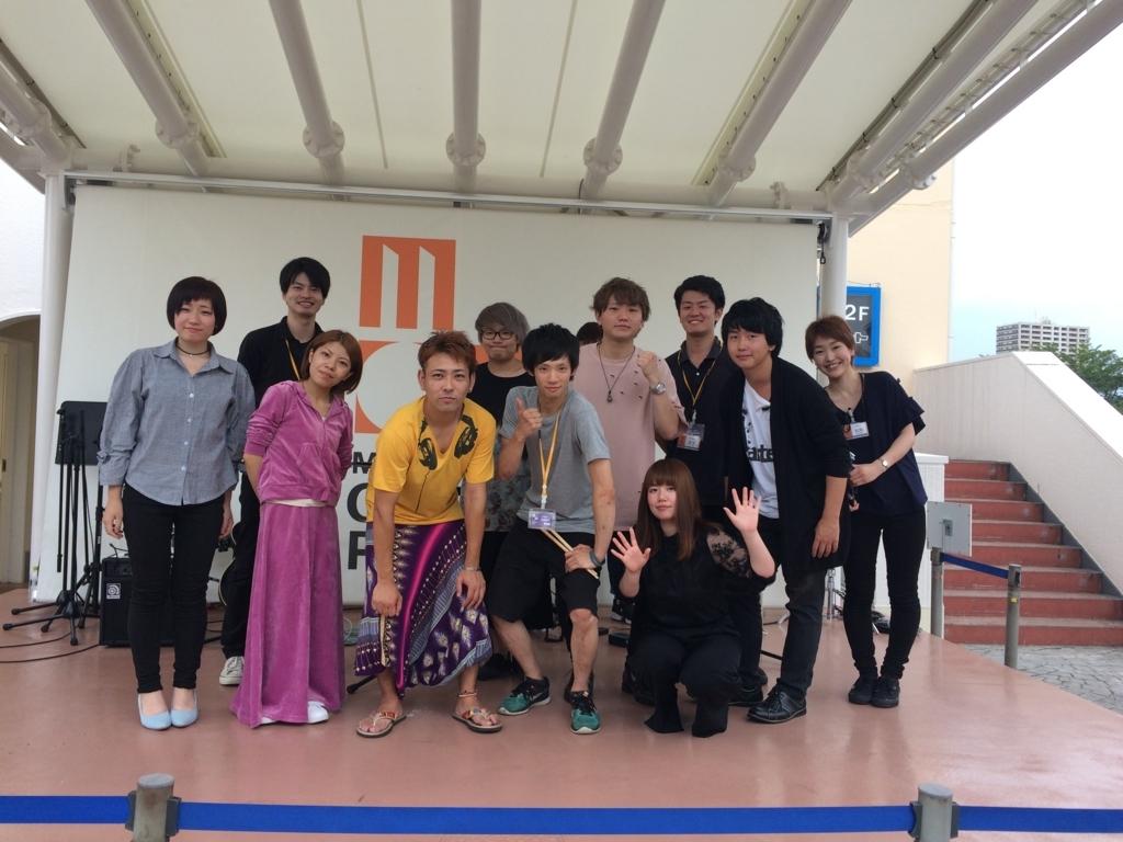 f:id:shima_c_hashimoto:20170821154759j:plain