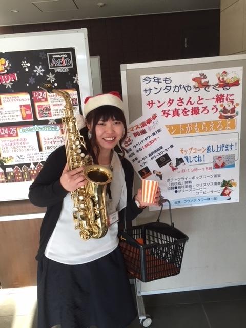 f:id:shima_c_hashimoto:20171224170843j:plain