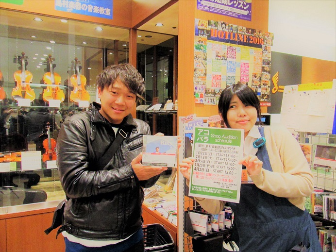 f:id:shima_c_hiezu:20170113131434j:plain