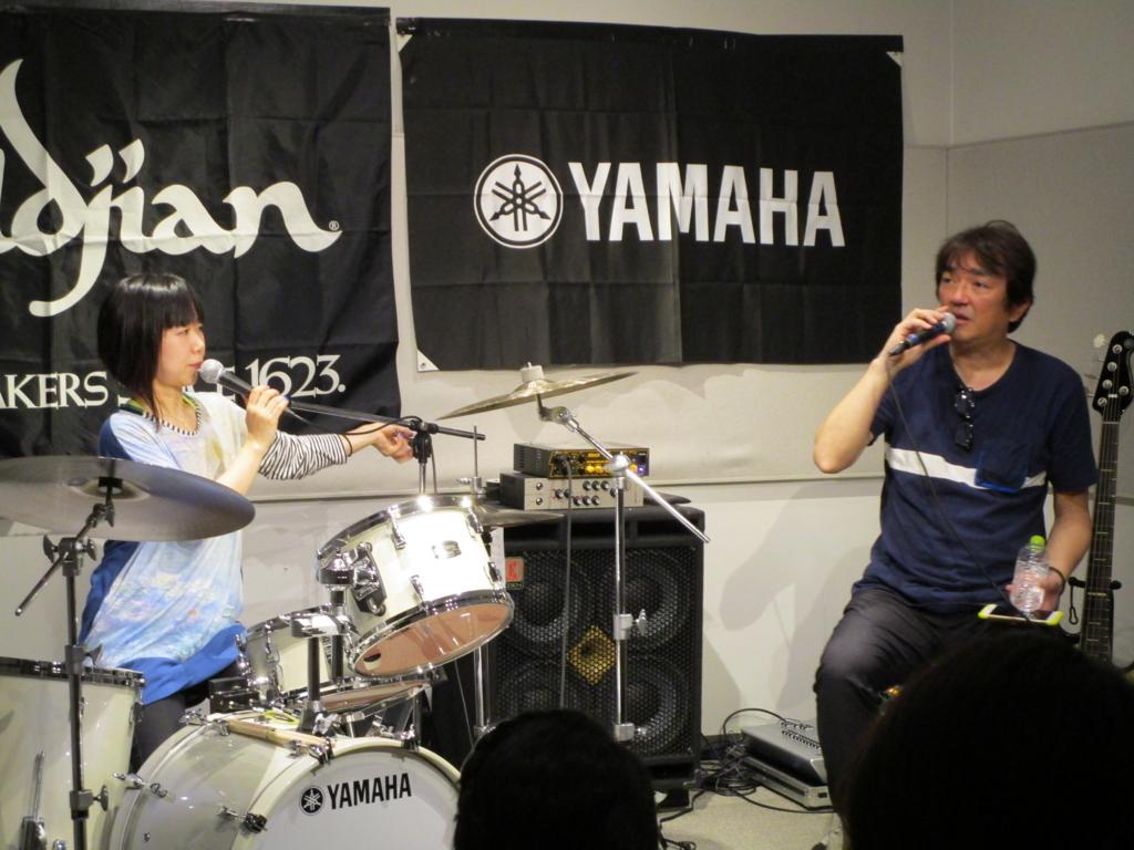 f:id:shima_c_hiezu:20171123184914j:plain