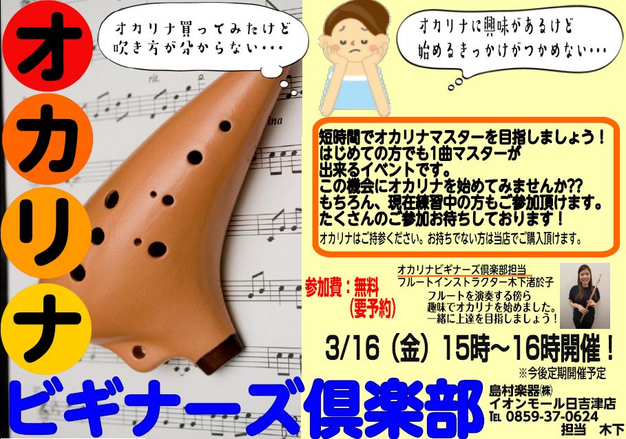 f:id:shima_c_hiezu:20180228180933p:plain