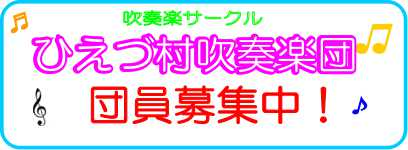 f:id:shima_c_hiezu:20180629131907j:plain