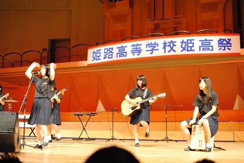 f:id:shima_c_himeji:20160623172405j:plain