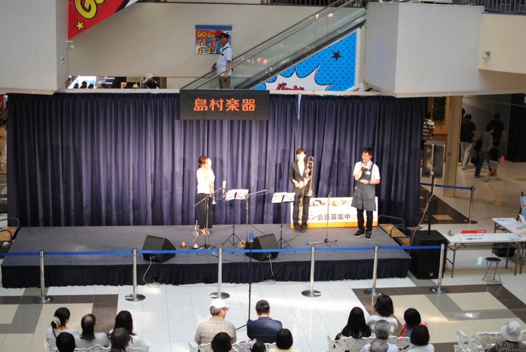 f:id:shima_c_himeji:20160630164927j:plain