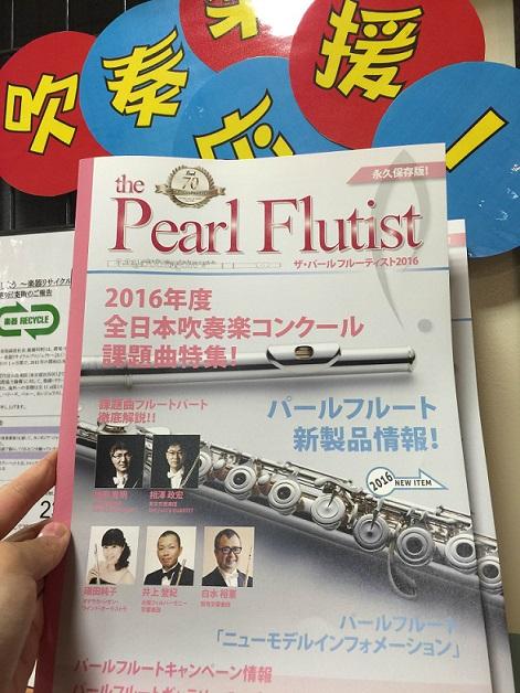 f:id:shima_c_himeji:20160708181127j:plain