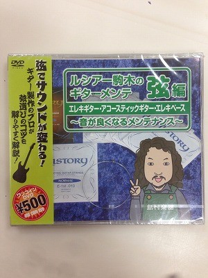 f:id:shima_c_himeji:20160713162820j:plain