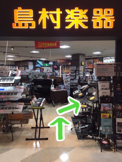 f:id:shima_c_himeji:20160721185453j:plain