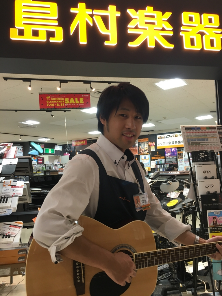 f:id:shima_c_himeji:20160722173724j:plain
