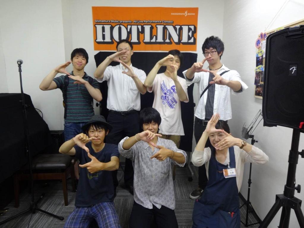 f:id:shima_c_himeji:20160812171951j:plain