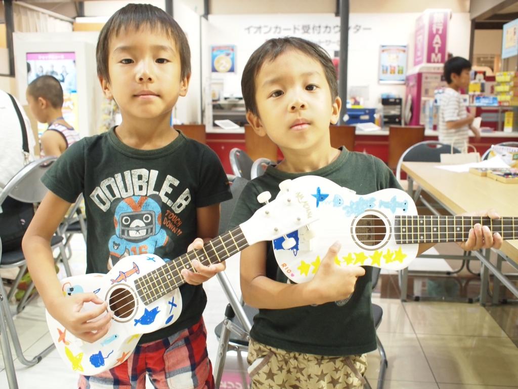 f:id:shima_c_himeji:20160825201343j:plain