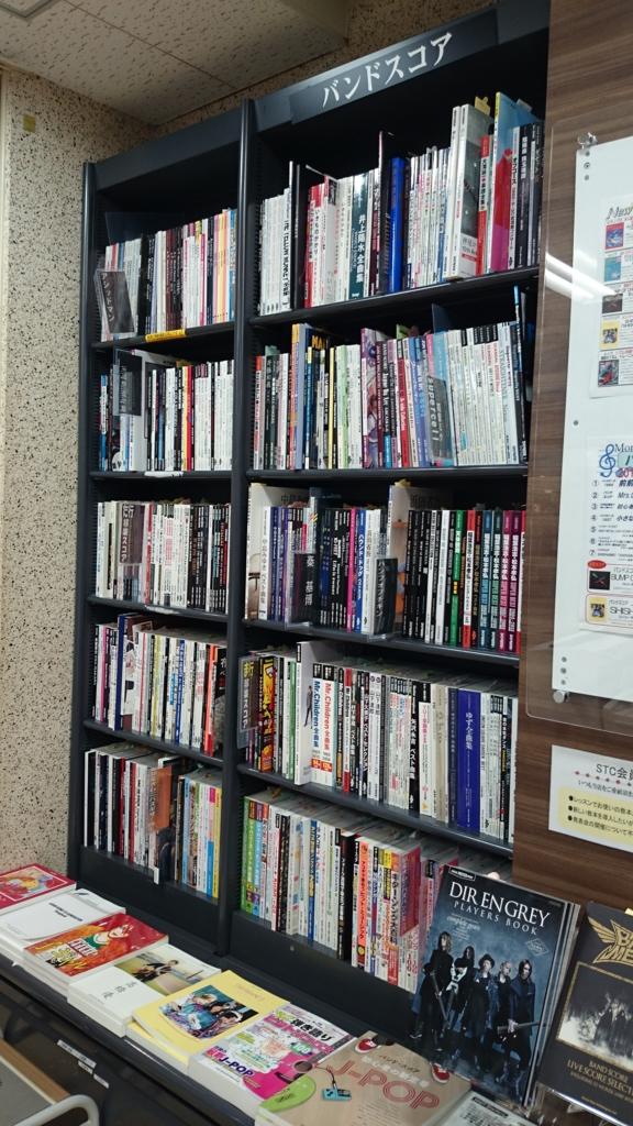 f:id:shima_c_himeji:20160914153106j:plain