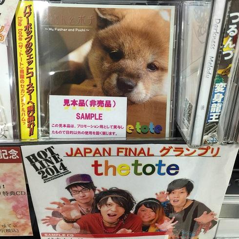 f:id:shima_c_himeji:20161007200206j:plain