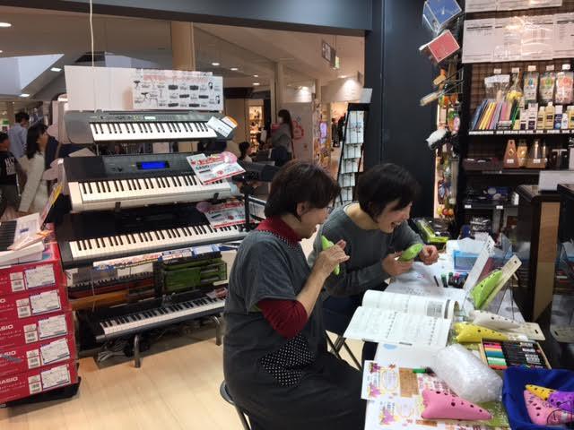 f:id:shima_c_himeji:20161121154209j:plain