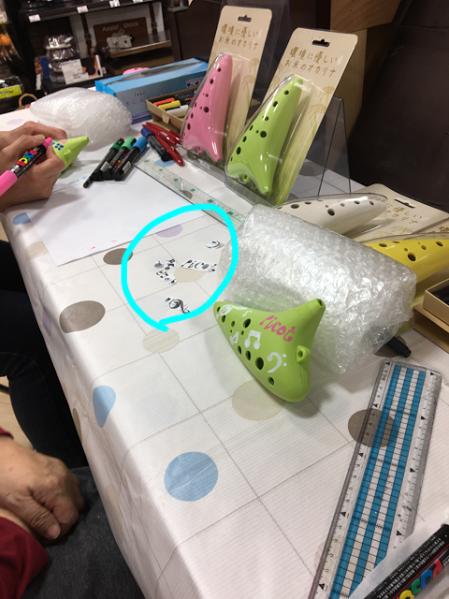 f:id:shima_c_himeji:20161121154255p:plain