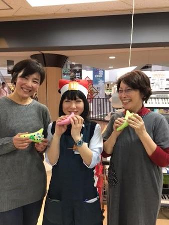 f:id:shima_c_himeji:20161121190332j:plain
