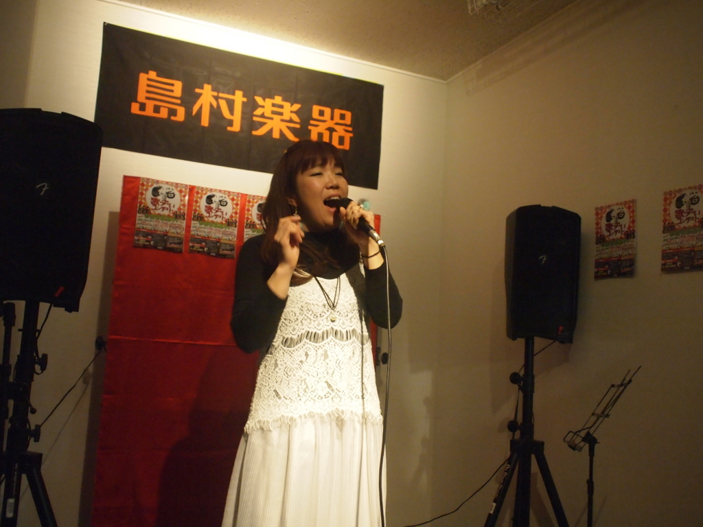 f:id:shima_c_himeji:20170219183408j:plain