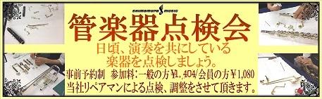 f:id:shima_c_himeji:20170308135220j:plain