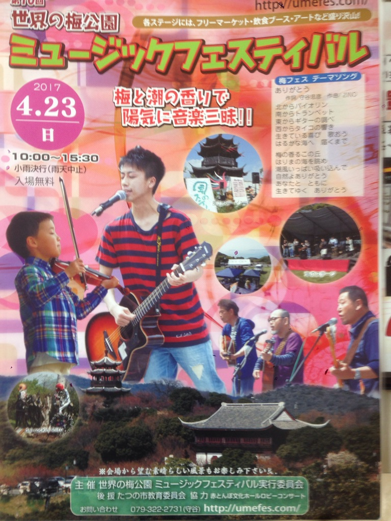 f:id:shima_c_himeji:20170325193302j:plain