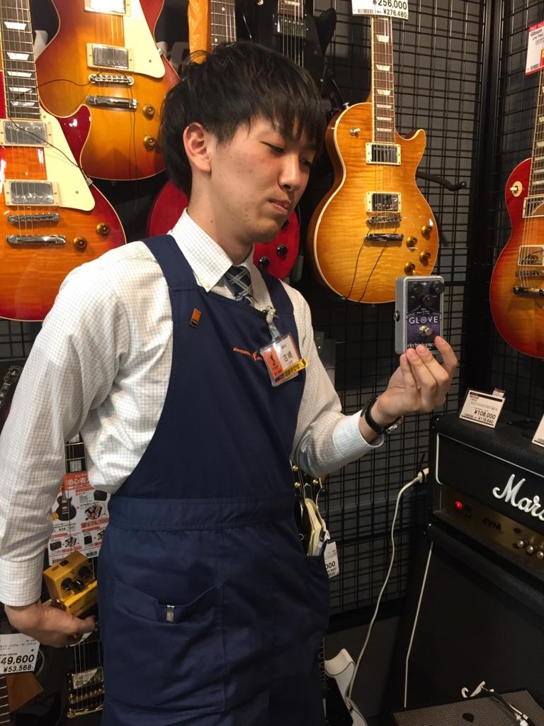 f:id:shima_c_himeji:20170518175327j:plain
